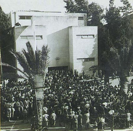 Crowds gathered outside of Independence Hall, Tel Aviv, May 14, 1948.